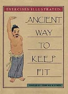 Picture of Ancient Way to Keep Fit